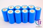 BATTERY CR123 RECHARGE